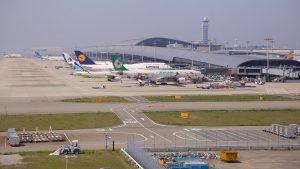 Udenlandsk lufthavn