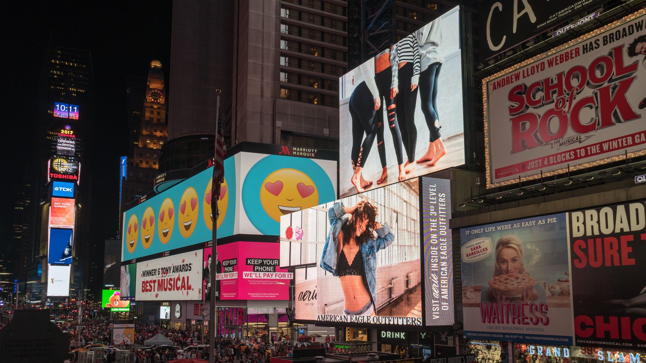 Advertising street